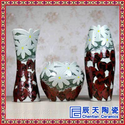 复古花瓶干花花瓶三件套 手工镂空 现代装饰家居装饰品