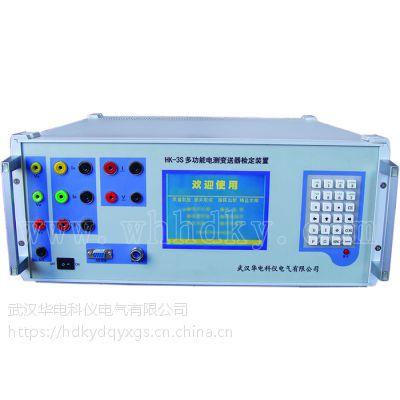 HK-0301D电压监测仪检定装置(电压监测仪校验装置)【华电科仪】