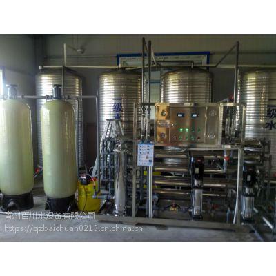 山东啤酒,食品专用纯净水设备供应厂家-青州百川,十一活动优惠中