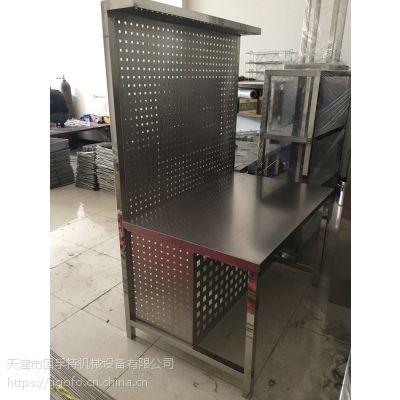 沈阳专业制造可移动不锈钢工作台 带柜子不锈钢工作台