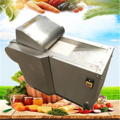 家庭小型切菜机 新型富兴切菜机厂家