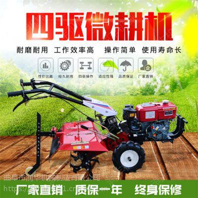 蔬菜大棚松土机 润华 多功能除草犁地机 汽油四驱微耕机