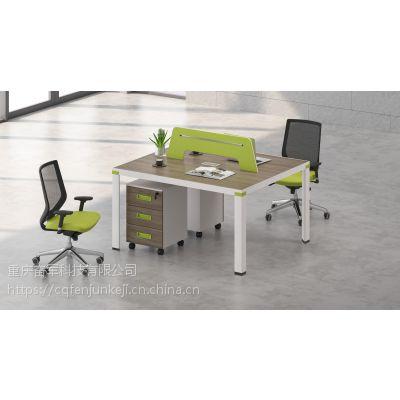 奋军办公桌、两人位办公桌、四人位屏风、八人位屏风