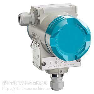 德国JUMO原装正品电化学水质分析仪表深圳市利飞珍科技有限公司采购