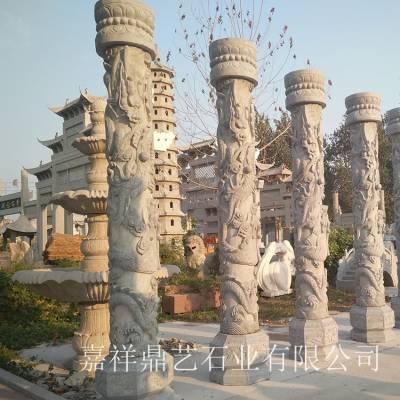 寺庙石刻龙柱 景观文化柱 石雕十二生肖柱