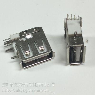 USB AF侧插弯脚-O型脚/T型脚(13.7-14.0MM)卷边 白胶(铜壳/铁壳)