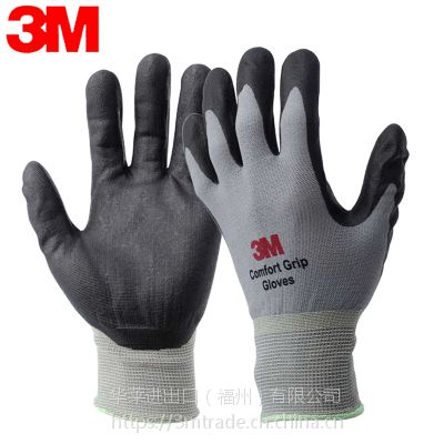 跑男同款3M手套舒适型防滑耐磨劳保手套透气手套丁腈掌浸电工手套