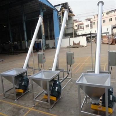 新款螺旋提升机定制加工定制 忻州U型螺旋输送机调试厂家订购