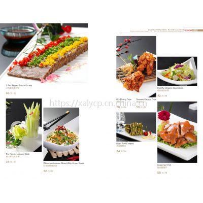 美食菜谱制作、餐巾纸、挂历、美食摄影、筷子套