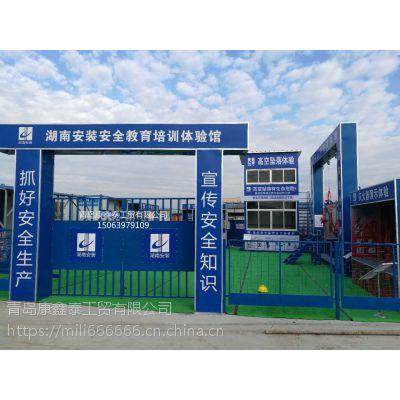 建筑安全体验区 建筑安全行为体验区 青岛康鑫泰工贸生产厂家镀锌管