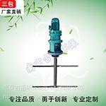 古蓝销售 JBJ-400桨式搅拌机 加药搅拌机
