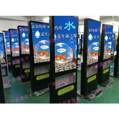 广东手机加油站广告机厂家,机场50寸立式手机免费充电广告屏