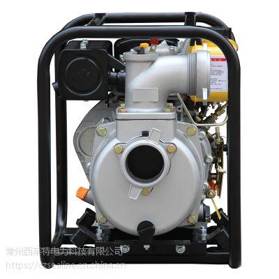 供应西莱特3寸柴油水泵 自吸泵,农业灌溉抽水泵