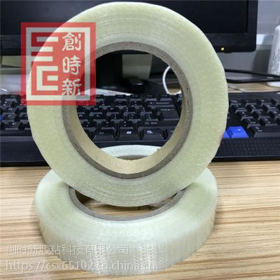 直线纤维胶带 捆扎玻璃纤维布胶带 模型制作玻璃纤维带