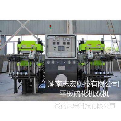 全国硫化机|硫化机生产厂