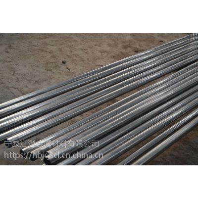 45#19*2精密管现货多少钱一吨、用于机械制造