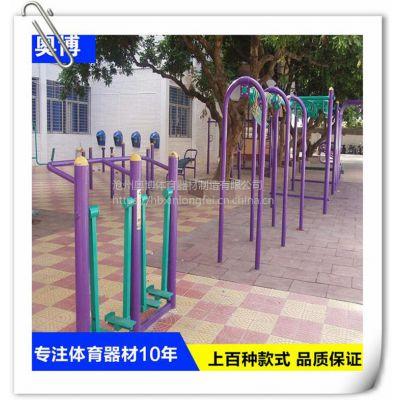 福建塑木健身路径dr国标健身器材户外生产厂家