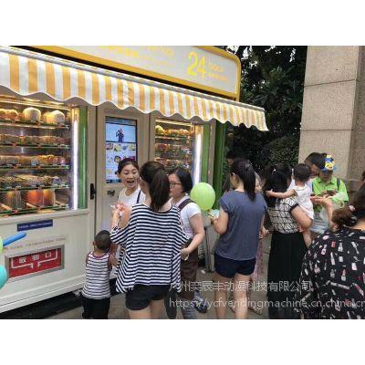 社区生鲜自动售货机价格 无人贩卖机饮料收益如何 智能贩卖机 自助售卖机生鲜蔬菜
