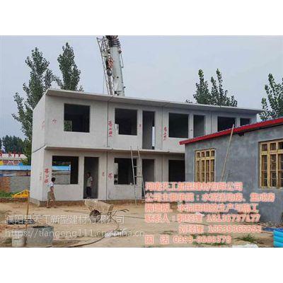 天工建材(在线咨询)|濮阳活动房|水泥活动房施工