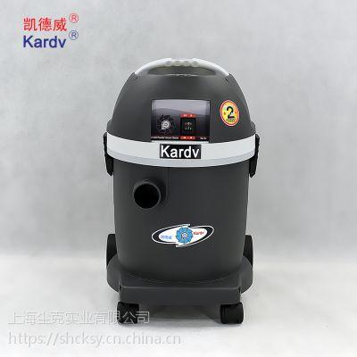 珠海市无尘室专业干式智能吸尘器|凯德威DL-1032W