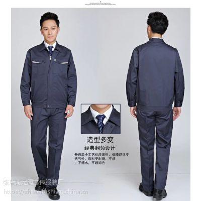 滨州工作服订做哪家好/滨州厂服定做价格/滨州劳保服定做厂家