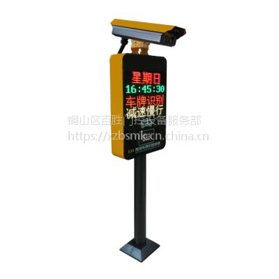 百胜IST-08车牌识别高清一体机小区抬杆升降器道闸停车场收费系统
