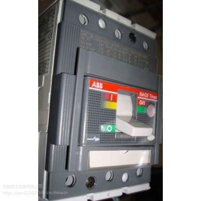 供应ABB T2N160塑壳断路器