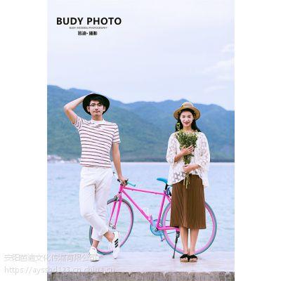 安阳婚纱摄影活动 安阳婚纱摄影排名 时尚芭迪
