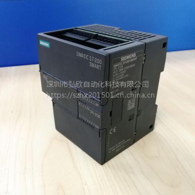 原装西门子6ES7288-1ST20-0AA0 plc控制器 现货供应
