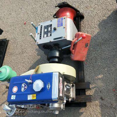 【刻发】8吨柴油机动绞磨 卷扬机 5t汽油绞磨机 快速电缆牵引机3吨 厂家直销