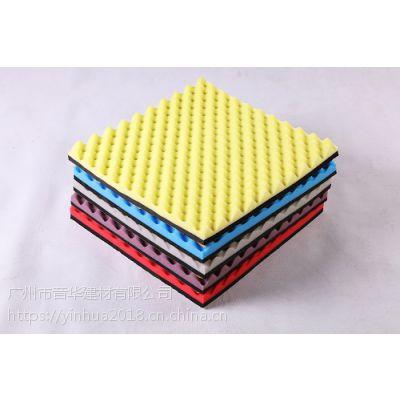 广州鸡蛋吸音棉厂家,隔音棉供应,隔音材料批发