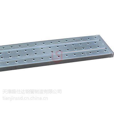 武汉Q235钢跳板价格下跌,盛仕达热镀锌钢踏板现货