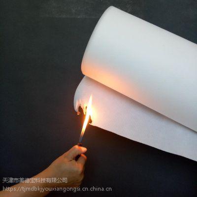 天津防水透气膜 上海防水透气膜 南京防水透气膜