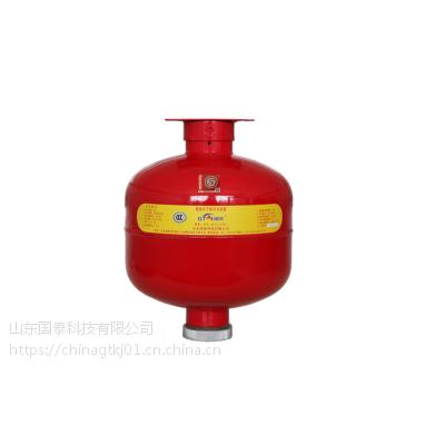 供应10kg非贮压悬挂式超细干粉灭火装置(图)