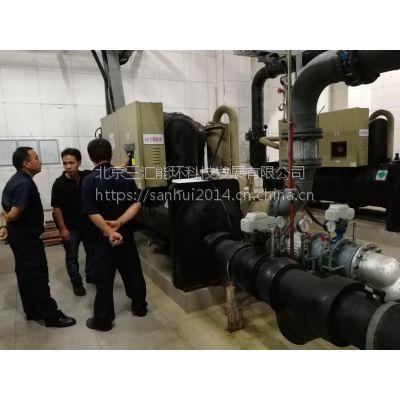 制冷机组维修安装,大型中央空调维护保养