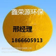 深圳聚合硫酸铁一级供应商高分子絮凝剂