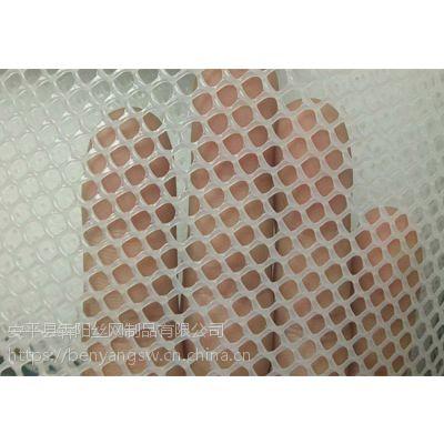 0.3孔塑料平网@武汉0.3孔塑料平网@0.3孔塑料平网厂家