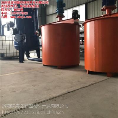 氯化镁防火板_保定防火板_镁嘉图新型材料(在线咨询)