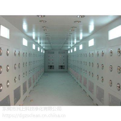 洲上货淋室_不锈钢货淋室_不锈钢货淋室厂家-无尘车间专用设备