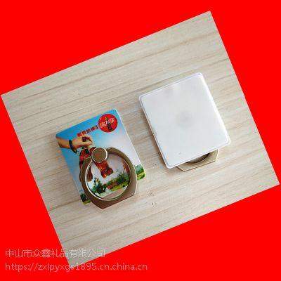 赠品懒人手机支撑架 手机指环扣 厂家生产 可定制LOGO