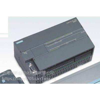 德国西门子S7-300模块华东地区代理商