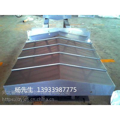 宁波伸缩式钢板防护罩 数控机床不锈钢导轨钢板防护罩 振远型号齐全厂家当天测量