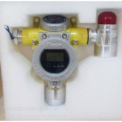 济南瑞安壁挂式RBT-6000-ZLGM点型天然气探头