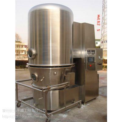 长力新型GFG三氮唑专用干燥机 烘干设备