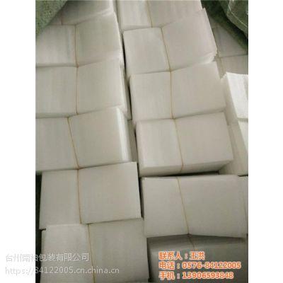 珍珠棉 价格|珍珠棉|台州南柏