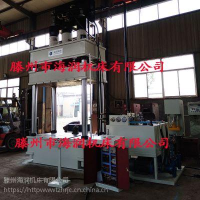 供应500T金属成型油压机 四柱三梁液压机