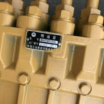 济柴直列6190高压油泵BHT6P170L气缸套511.01.51A济柴8190活塞环活塞销大修