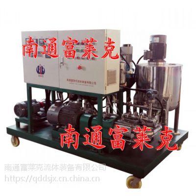 供应重油乳化设备南通富莱克明星企业产品