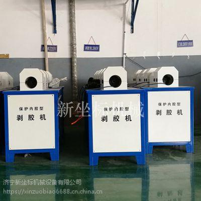 振鹏机械设备橡胶管剥胶机电动5-61剥皮机