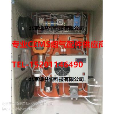 QYH-TVOC1000 环保在线VOC监测仪 污染源在线监测VOC检测仪